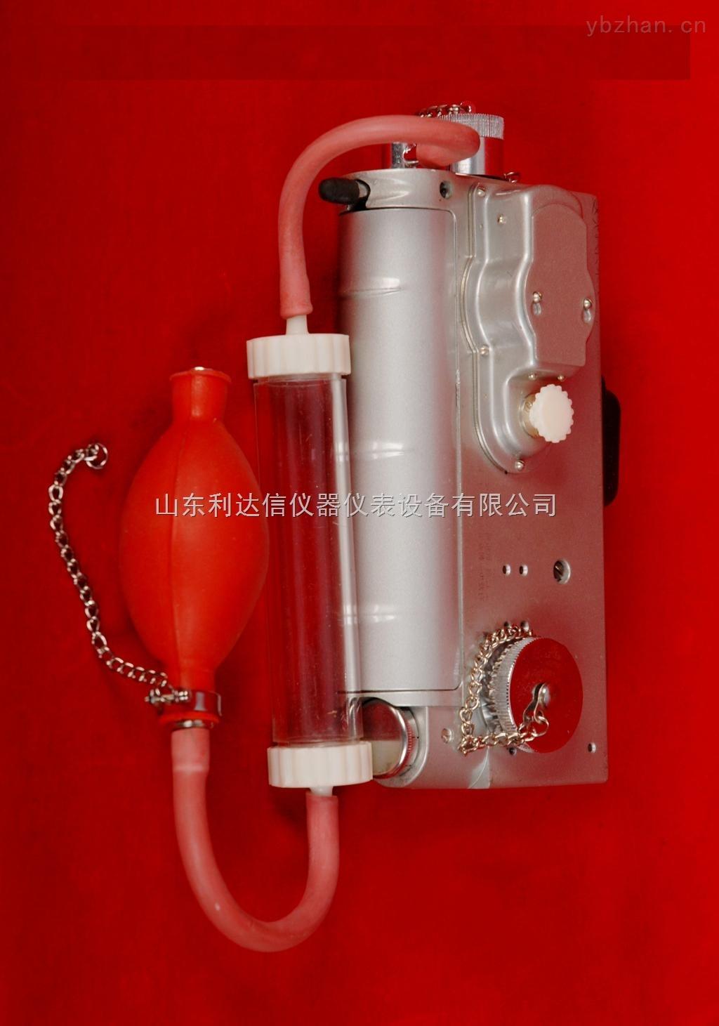 LDX-YN1-CJG10-光干涉甲烷测定仪/甲烷测定器