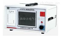 JY6701电容电流测试仪