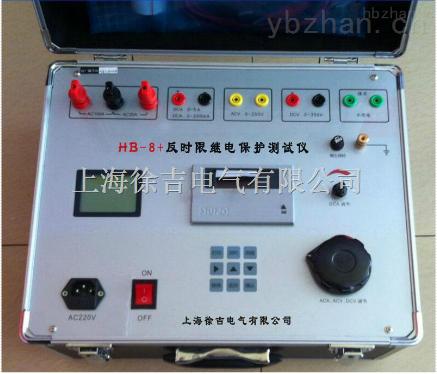 ZS-303B单相继电保护测试仪