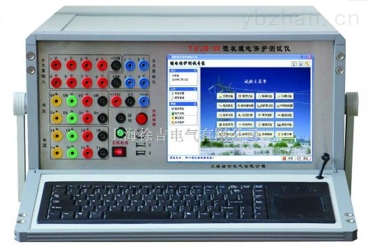 ZSWJ-2微機繼電保護測試儀