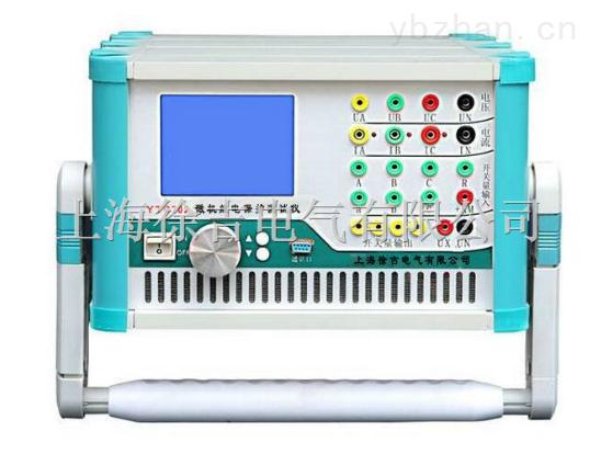 YTC702微機繼電保護測試儀
