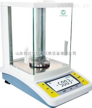 LDX-YP-JA1003B-千分之一電子天平/精密電子天平