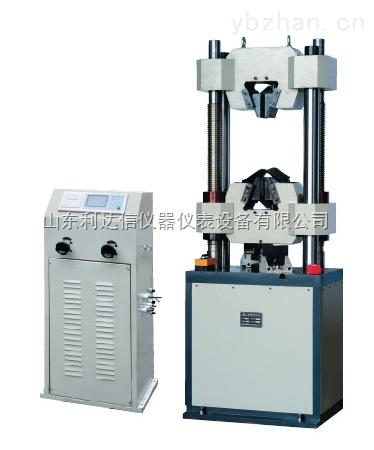 LDX-JG-WE-1000B-液晶数显万能试验机/液晶数显万能试验仪