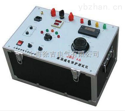 JBC-4A單相繼電保護測試儀