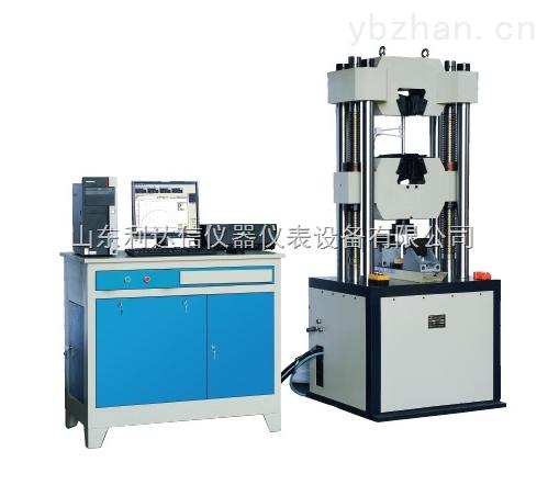 LDX-JG-WAW-1000D-微机控制电液伺服万能试验机