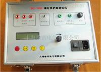 BC-1000漏电保护器测试仪