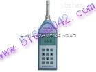 LDX-AWA6218B-多功能聲級計/噪聲統計分析儀/聲級計
