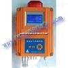 LDX-QB2000F-單點壁掛式可燃氣體檢測報警器/單點壁掛式可燃氣體檢測報警儀