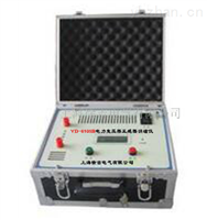 YD-6105B电力变压器互感器消磁仪