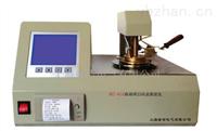BC-610自动闭口闪点测定仪