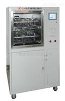 BCQ-40全自动玻璃器皿清洗系统