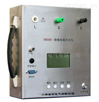 SR5000绝缘电阻测试仪