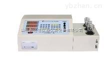 LDX-NXH-SF3B-智能元素分析仪/多元素检测仪