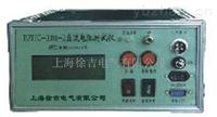BZHC3381-2直流电阻测试仪