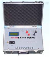 HN-8008接地引下线导通测试仪
