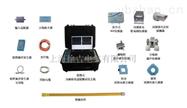 HN9400局部放电测试仪