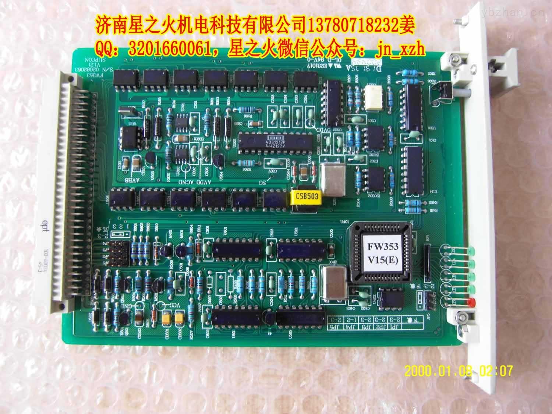 DCS浙大中控FW315【DCS系统】2路应变信号输入卡