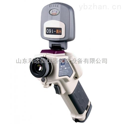 LDX-ST-HM-160-红外热像仪/红外成像仪