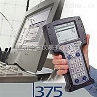 羅斯蒙特HART375手持器