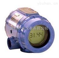ROSEMOUNT艾默生罗斯蒙特3144温度变送器