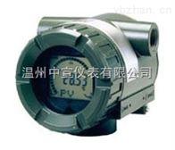 横河温度变送器YTA110 YTA310 YTA320