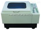LDX-JL6-SHZ-82-数显水浴恒温振荡器/数显恒温振荡器