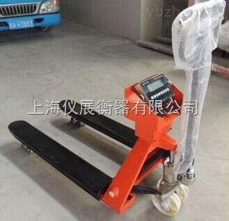 本安防爆液壓叉車秤-上海南匯防爆稱生產廠家
