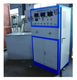 MTSH-6微机控制管材耐压试验机