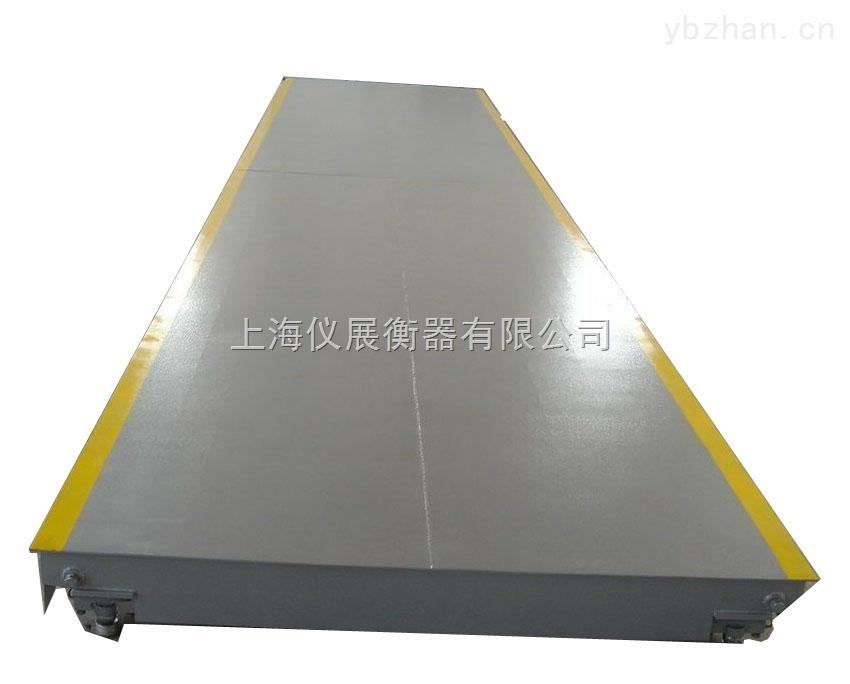 80吨电子汽车衡价格3m×10m电子地磅秤价钱