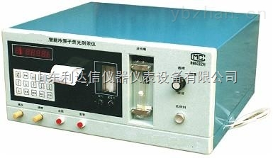LDX-A1ZYG-II-冷原子荧光测汞仪/荧光测汞仪
