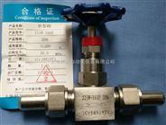 上海针型阀毅碧生产