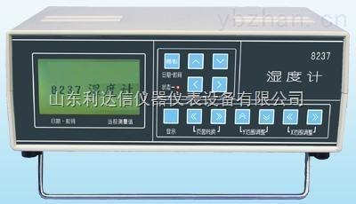 LDX-8-8233-記錄式氣壓計/記錄式氣壓儀/自記式氣壓計/8233氣壓計
