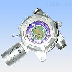 LDX-HRX-HR100L-NH3-固定式氨氣檢測儀(帶顯示)