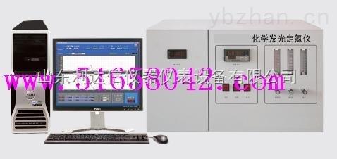 LDX-GY-KDN-2000-化学发光定氮仪/氮含量分析仪/液体石油氮含量检测仪