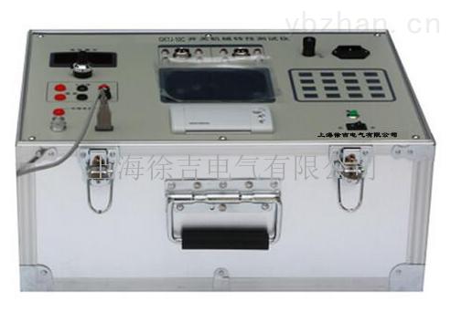 GKTJ-9型 開關機械特性綜合測試儀