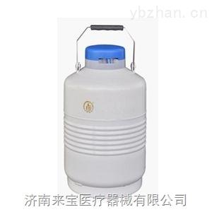 储存型液氮罐价格YDS-10
