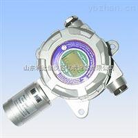 固定式氯氣檢測儀(帶顯示)