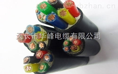 供应YJV-10KV-3*4+1*2.5电力电缆江苏生产厂家