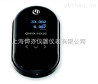 ONYX® α,β,γ,X多功能輻射檢測儀