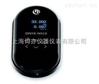ONYX® α,β,γ,X多功能辐射检测仪