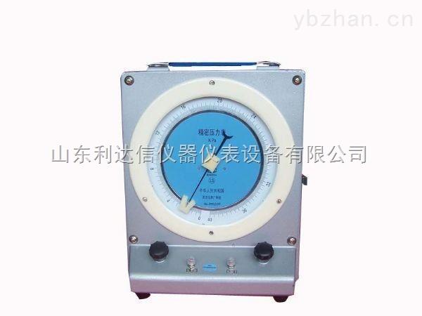 LDX-XY1-YBT-254-精密壓力表/臺式精密壓力表
