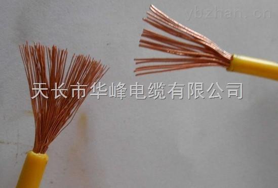 视频组合三合一电缆生产厂家