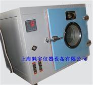 电热鼓风干燥箱厂家价格