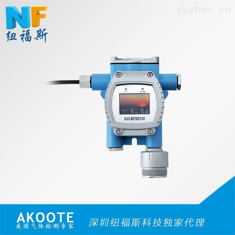 AKRT-N2-氮气变送器_氮气探测器_氮气传感器_氮气报警器_在线式氮气检测仪