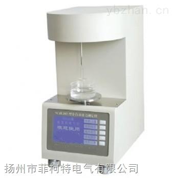 YZL-H全自动张力测定仪价格