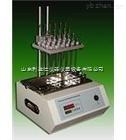 LDX-TAT-MTN-2800D-干式氮吹仪/氮吹仪/氮吹装置/氮吹浓缩装置/氮吹浓缩仪(12孔)