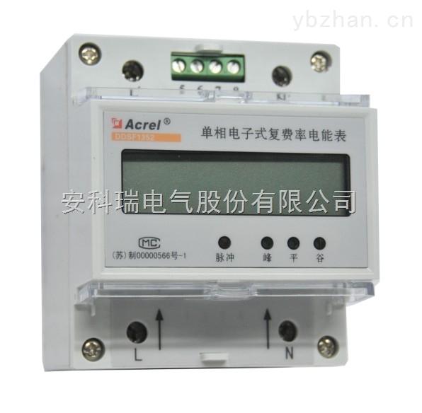 充电桩专用电力仪表
