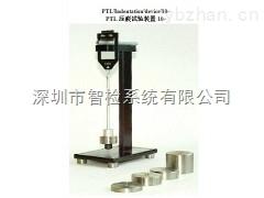 德国PTL压痕试验仪插头高温压力试验设备