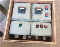 防爆电气控制箱/非标防爆控制箱