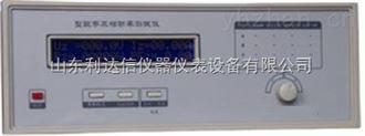 數字三相功率測試儀/三相功率測試儀/數字三相功率檢測儀(20安培)